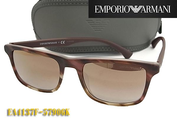 【EMPORIO ARMANI】エンポリオ アルマーニ サングラス EA4137F-57906K ミラー (フィット調整対応/送料無料【smtb-KD】