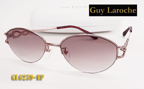 【GuyLaroche】ギラロッシュ サングラス GL6259-RP (度入り対応/フィット調整可/白内障にも