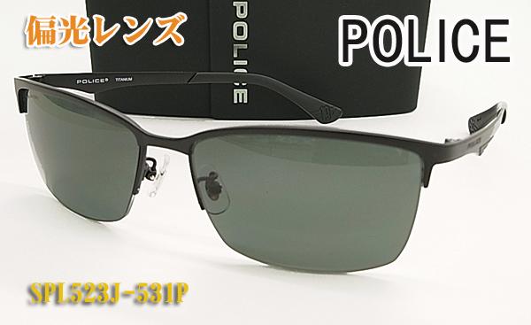 【POLICE】ポリス偏光サングラス SPL523J-531P フィッシング/ゴルフに! (フィット調整対応/送料無料!【smtb-KD】