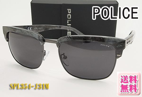【POLICE】ポリス サングラス SPL354-J31M (度入り対応/フィット調整対応/送料無料!【smtb-KD】