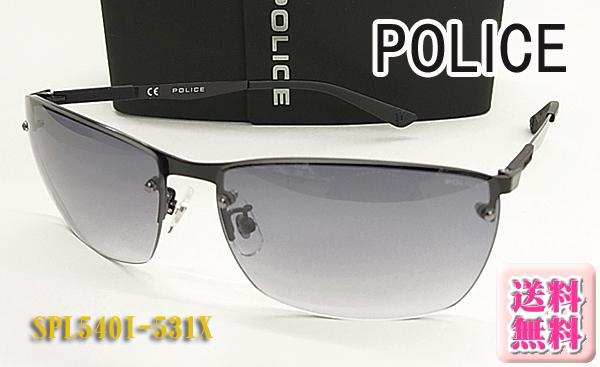 【POLICE】ポリス サングラス SPL540I-531X カーブレンズ (フィット調整対応/送料無料!【smtb-KD】