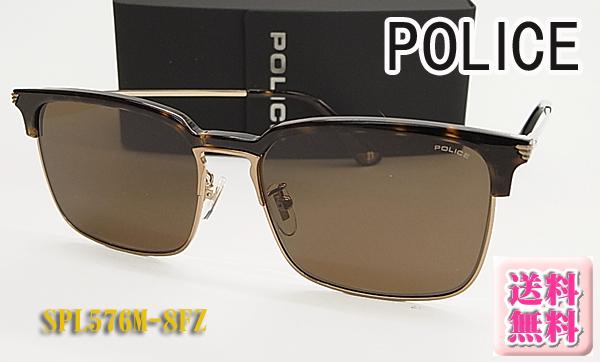 【POLICE】ポリス サングラス SPL576M-8FZ フラットレンズ Made in Italy(フィット調整対応/送料無料!【smtb-KD】