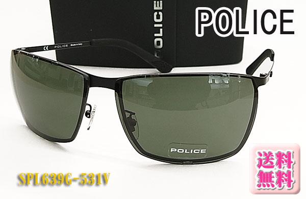 【POLICE】ポリス サングラス SPL639G-531V グリーン カーブレンズ (フィット調整対応/送料無料!【smtb-KD】