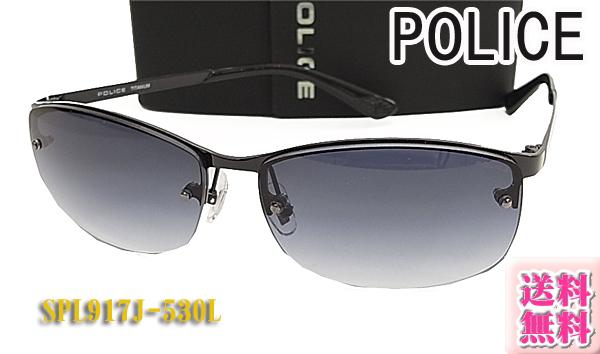 サングラス SPL917J 530L POLICE ポリス