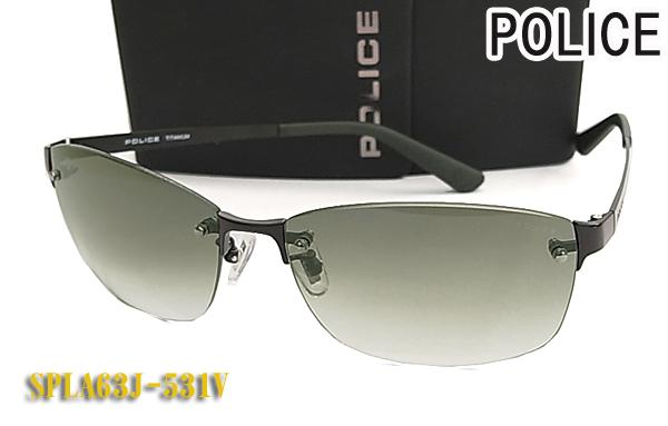 【POLICE】ポリス サングラス SPLA63J-531V フチナシ 正規品 SPLA63J 531V (フィット調整対応/送料無料!【smtb-KD】