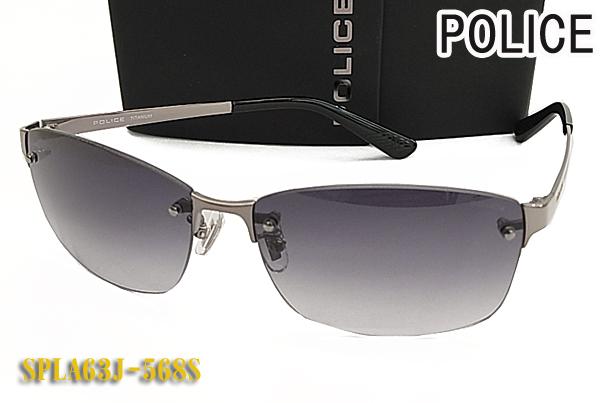 【POLICE】ポリス サングラス SPLA63J-568S フチナシ 正規品 SPLA63J 568S (フィット調整対応/送料無料!【smtb-KD】