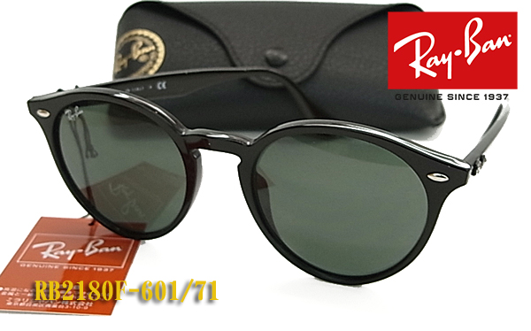 【Ray-Ban】レイバン サングラス RB2180F-601/71(度入り対応/簡易フィット調整対応 送料無料!