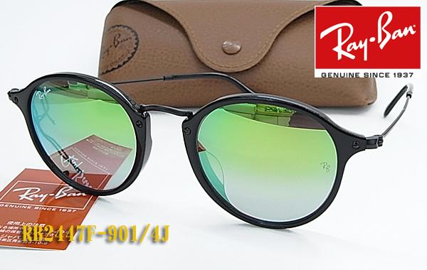 【Ray-Ban】レイバンサングラス RB2447F-901/4J ミラー ラウンドタイプ 丸眼鏡 (フィット調整対応 送料無料!