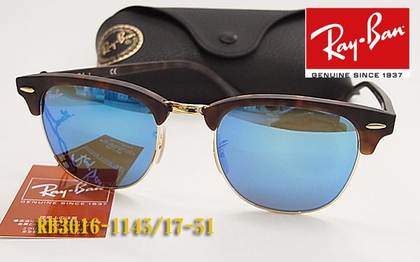 【Ray-Ban】レイバン サングラス RB3016-1145/17-51サイズ ミラー クラブマスター (フィット調整対応 送料無料!