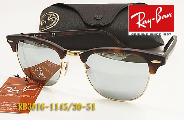 【Ray-Ban】レイバン サングラス RB3016-1145/30-51サイズ ミラー クラブマスター (度入り対応/フィット調整対応 送料無料!