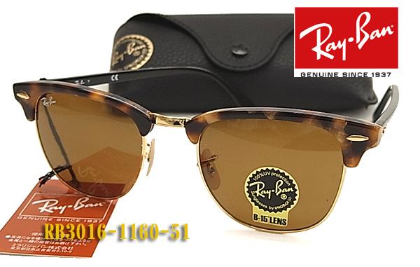 【Ray-Ban】レイバンサングラス RB3016-1160-51サイズ クラブマスター (度入り対応/フィット調整対応