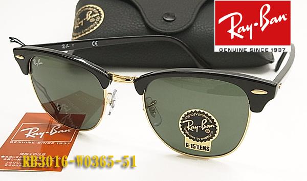 【Ray-Ban】レイバン サングラス RB3016-W0365-51サイズ クラブマスター (度入り対応/フィット調整対応