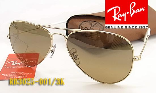 【Ray-Ban】 レイバン サングラス RB3025-001/3Kミラー AVIATOR クラシックメタル(度入り対応/フィット調整可 送料無料!