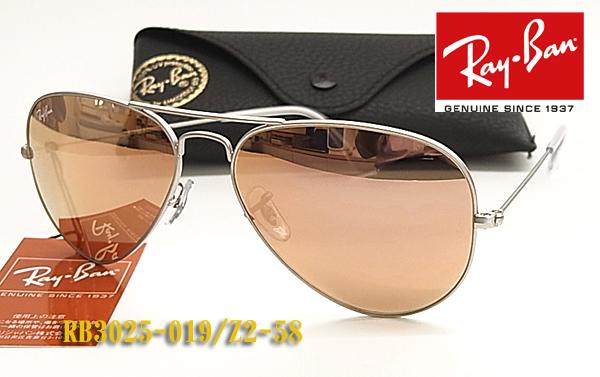 【Ray-Ban】 レイバン サングラス RB3025-019/Z2-58 ピンクミラー AVIATOR クラシックメタル(フィット調整対応 送料無料!