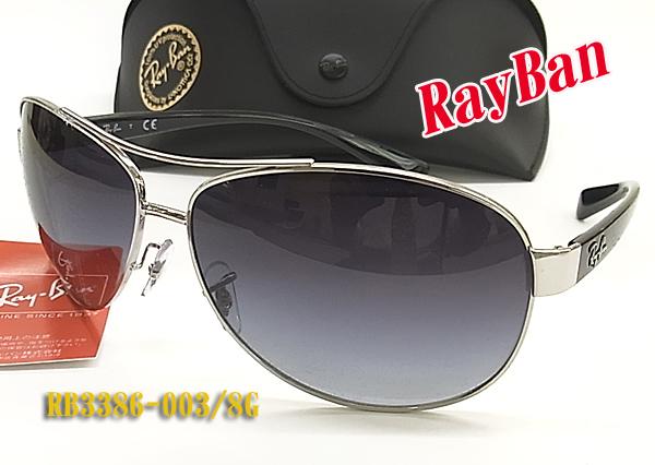 【Ray-Ban】レイバンサングラスRB3386-003/8G 8カーブ ビッグタイプ (フィット調整対応 送料無料!