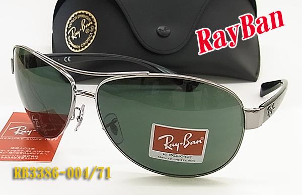 【Ray-Ban】レイバンサングラスRB3386-004/71 8カーブ ティアドロップビッグタイプ (フィット調整対応 送料無料!