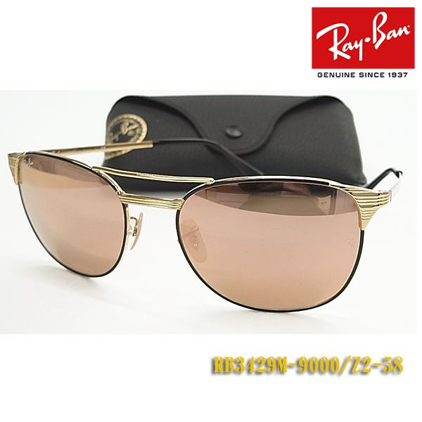 【Ray-Ban】レイバン サングラス RB3429M-9000/Z2-58サイズ ミラー (フィット調整対応 送料無料!