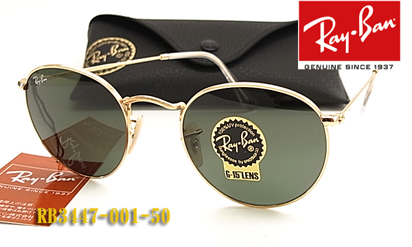 【Ray-Ban】レイバンサングラス RB3447-001-50サイズ ラウンドメタル 丸眼鏡 (度入り対応/フィット調整対応 送料無料!