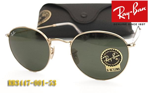 【Ray-Ban】レイバンサングラス RB3447-001-53サイズ ラウンドメタル 丸眼鏡 (度入り対応/フィット調整対応 送料無料!