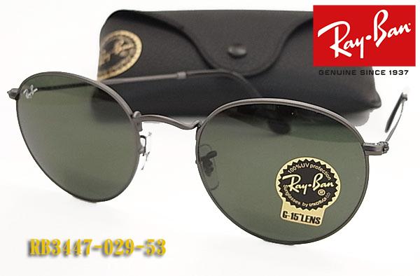 【Ray-Ban】レイバンサングラス RB3447-029-53サイズ ラウンドメタル 丸眼鏡 (度入り対応/フィット調整対応 送料無料!