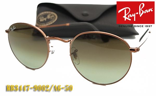 【Ray-Ban】レイバンサングラス RB3447-9002/A6-50サイズ ラウンドメタル 丸眼鏡 (度入り対応/フィット調整対応 送料無料!