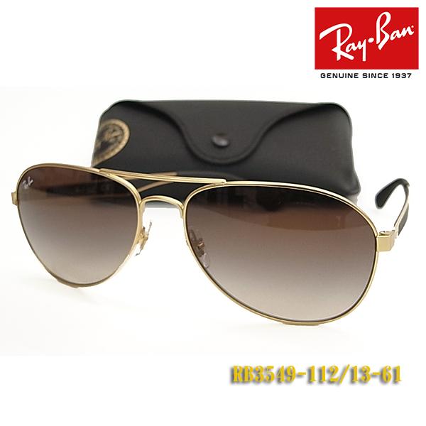 【Ray-Ban】レイバン サングラス RB3549-112/13-61サイズ 正規品 幅広 (度入り対応/フィット調整対応 送料無料!