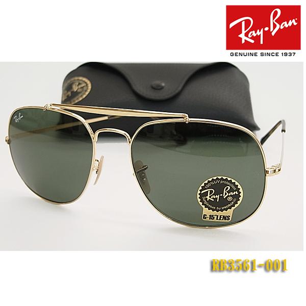 【Ray-Ban】レイバンサングラス RB3561-001 横幅広め(度入り対応/フィット調整対応