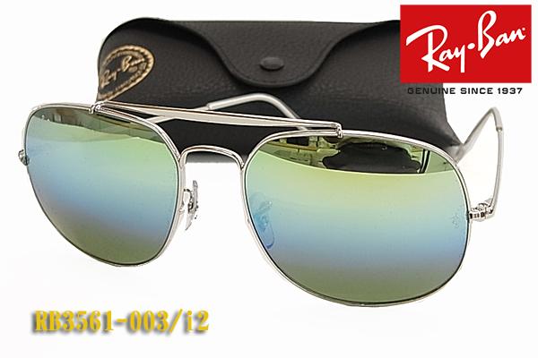 【Ray-Ban】レイバンサングラス RB3561-003/i2 ミラー 横幅広め(フィット調整対応 送料無料!