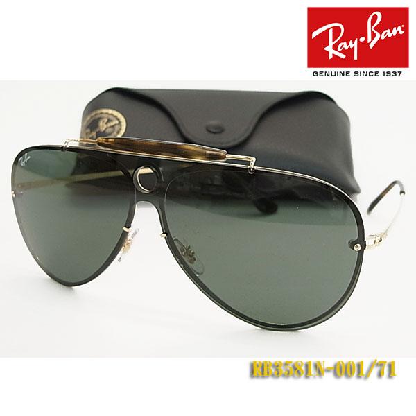 【Ray-Ban】レイバン サングラス RB3581N-001/71 フチナシ 1枚レンズ(フィット調整対応 送料無料!