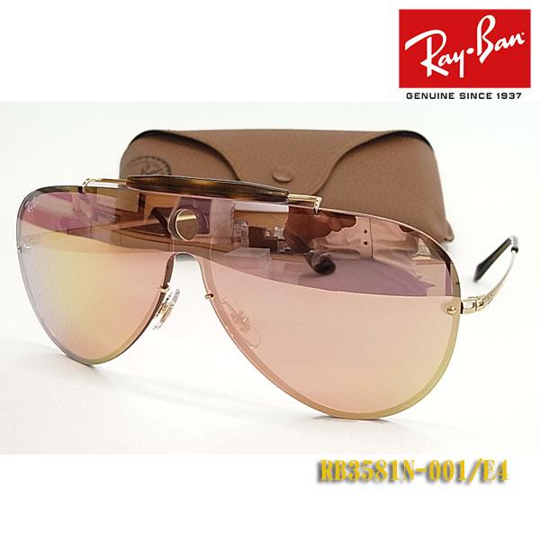 【Ray-Ban】レイバン サングラス RB3581N-001/E4 フチナシ ミラー 1枚レンズ(フィット調整対応 送料無料!