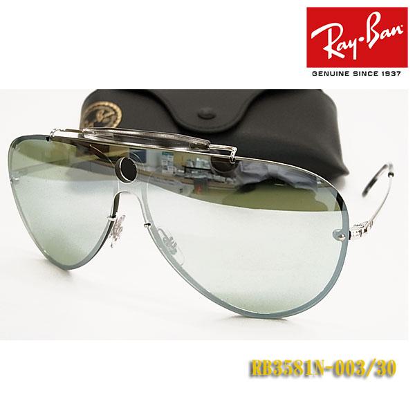 【Ray-Ban】レイバン サングラス RB3581N-003/30 フチナシ ミラー 1枚レンズ(フィット調整対応 送料無料!