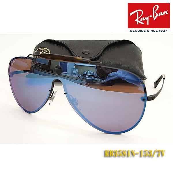 【Ray-Ban】レイバン サングラス RB3581N-153/7V フチナシ ミラー 1枚レンズ(フィット調整対応 送料無料!
