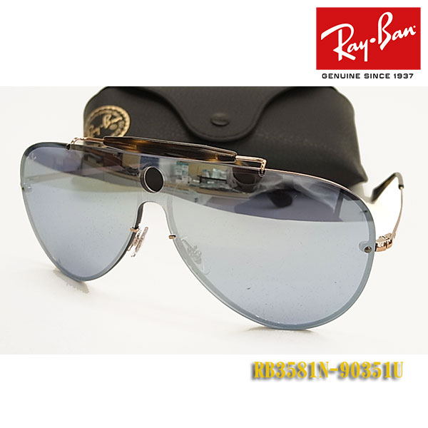 【Ray-Ban】レイバン サングラス RB3581N-90351U フチナシ ミラー 1枚レンズ(フィット調整対応 送料無料!