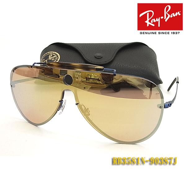 【Ray-Ban】レイバン サングラス RB3581N-90387J フチナシ ミラー 1枚レンズ(フィット調整対応 送料無料!
