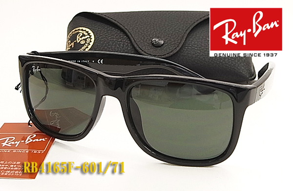 【Ray-Ban】レイバン サングラス RB4165F-601/71 YOUNGSTER (度入り対応/フィット調整対応 送料無料!