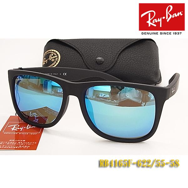 【Ray-Ban】レイバン サングラス RB4165F-622/55-58サイズ ミラー YOUNGSTER ラージサイズ(フィット調整対応