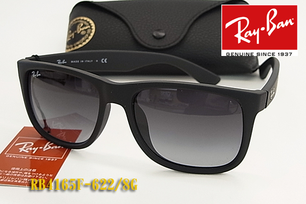 【Ray-Ban】レイバン サングラス RB4165F-622/8G YOUNGSTER (度入り対応/フィット調整対応 送料無料!