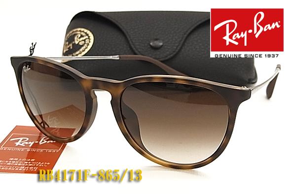 【Ray-Ban】レイバン サングラス RB4171F-865/13 ERIKA エリカ 正規品 (度入り対応/簡易フィット調整対応 送料無料!