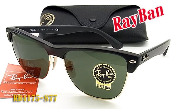 【Ray-Ban】レイバン サングラス RB4175-877 ブラック ブロー/クラブマスタータイプ (度入り対応/フィット調整対応 送料無料!