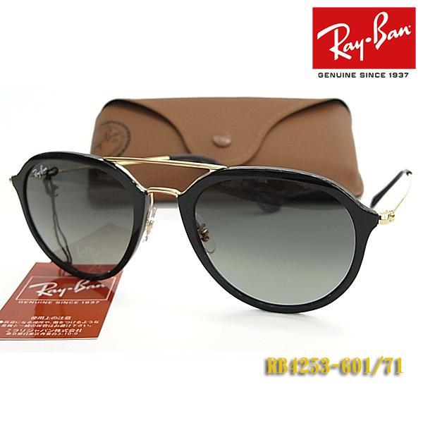 【Ray-Ban】レイバン サングラス RB4253-601/71(度入り対応/フィット調整対応 送料無料!