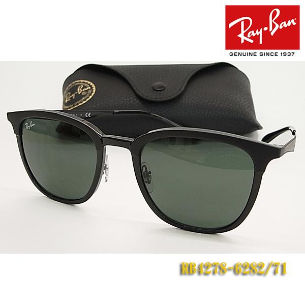 【Ray-Ban】レイバン サングラス RB4278-6282/71 ウエリントン(度入り対応/フィット調整対応 送料無料!