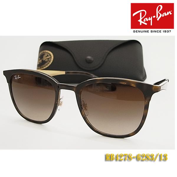 【Ray-Ban】レイバン サングラス RB4278-6283/13 ウエリントン(度入り対応/フィット調整対応 送料無料!