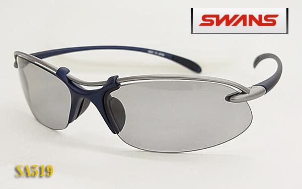 【SWANS】スワンズ 偏光 スポーツ サングラス SA519 偏光レンズ マラソン/サイクルスポーツに! (簡易フィット調整可