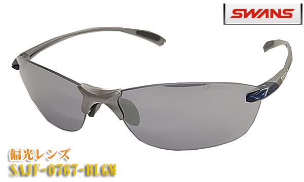 【SWANS】スワンズ 偏光 スポーツ サングラス SALF-0767-BLGM 偏光レンズ マラソン/サイクルスポーツに!