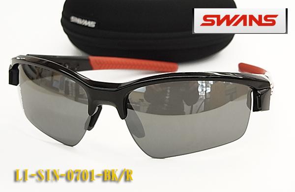 【SWANS】スワンズ スポーツ サングラス LION LI-SIN-0701-BK/R ミラー ゴルフ/サイクルスポーツに!