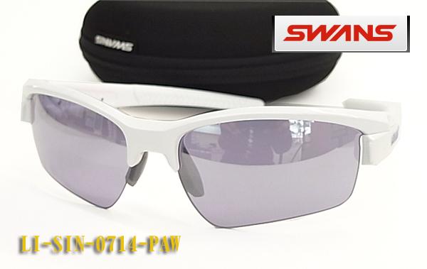 【SWANS】スワンズ スポーツ サングラス LION LI-SIN-0714-PAW ミラー ゴルフ/サイクルスポーツに!