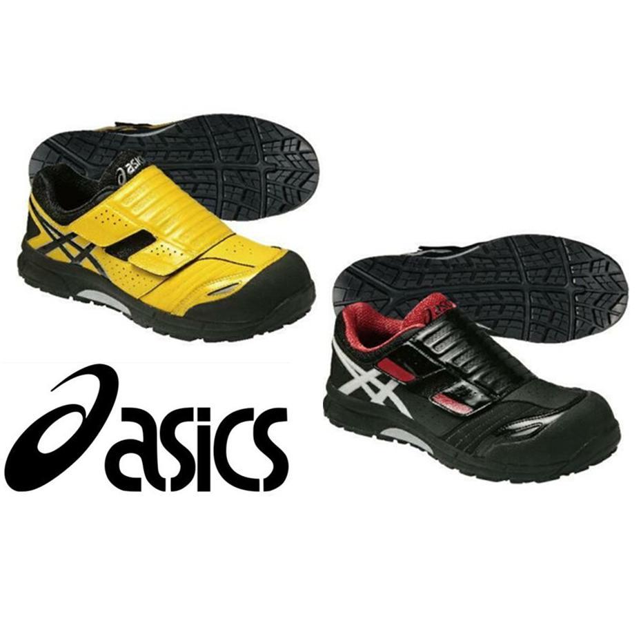 【送料無料】アシックス  2015 新商品 新作!安全靴  FCP 101