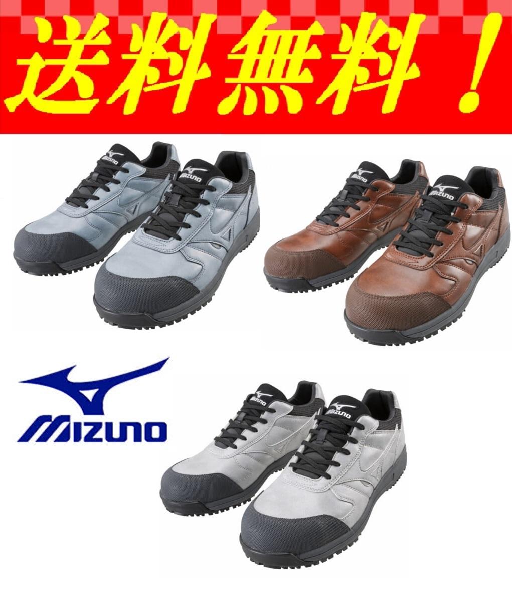 防水【送料無料】MIZUNO 安全靴 ミズノワーキング C1GA1800 ワーキングシューズ  紐タイプ