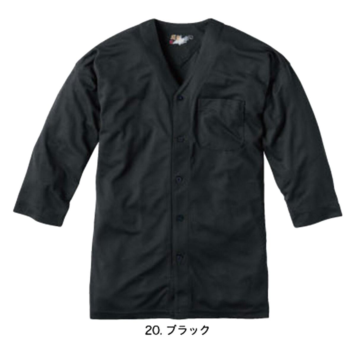 鯉口シャツで極める MURAKAMI 261 鳳皇 HOOH 鯉口シャツ M~4L ダボシャツ