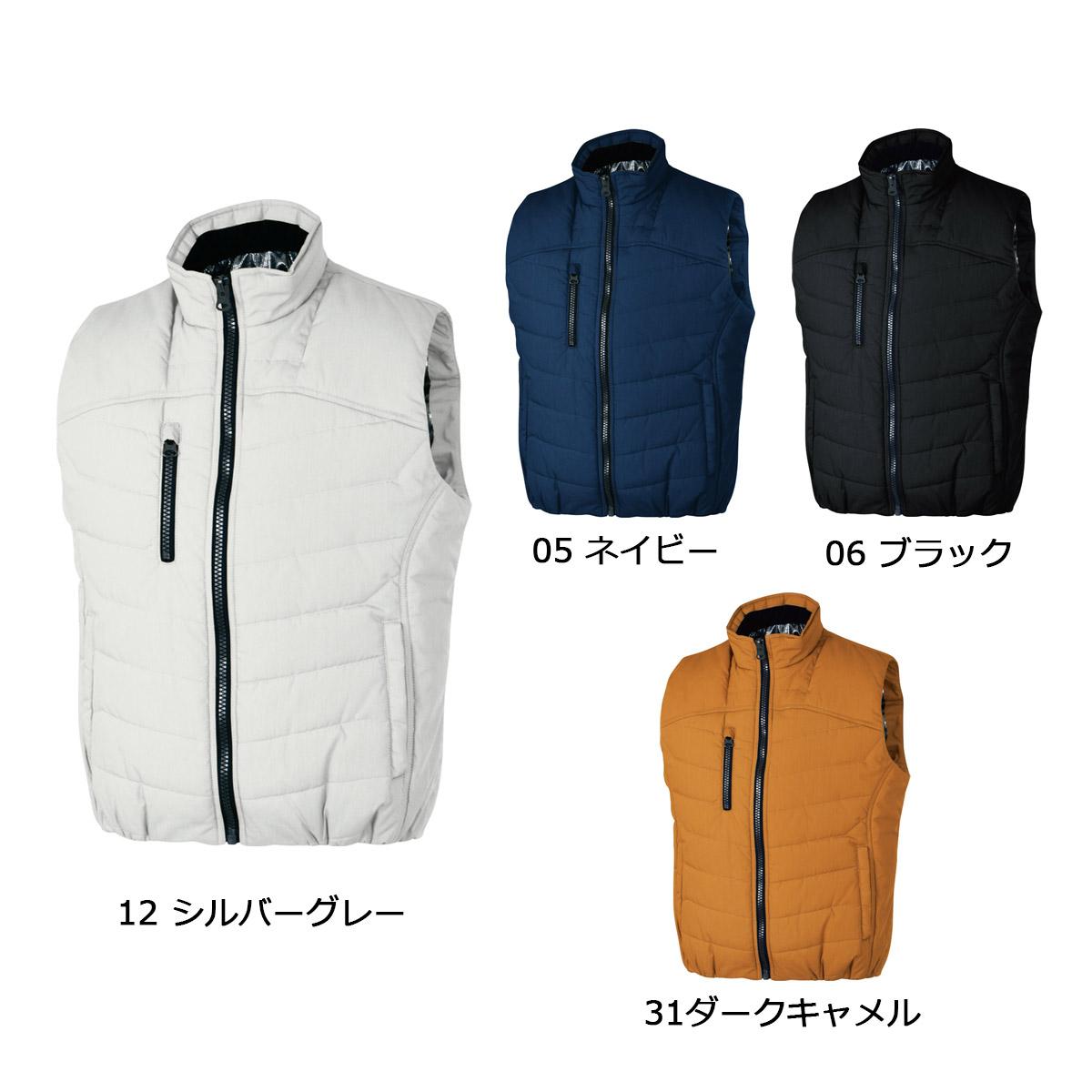 SHINMEN01801 シンメン ソリッドウォームベスト S~5L